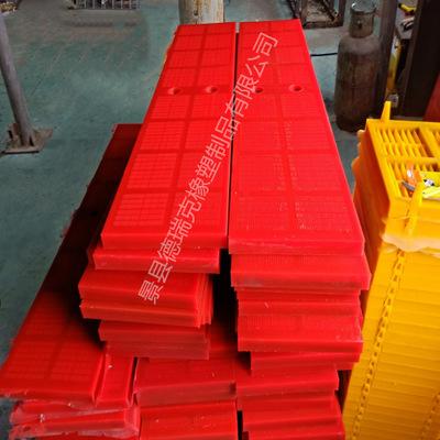 厂家直供 耐磨聚氨酯条缝筛板筛网 矿业设备专用分筛效率高