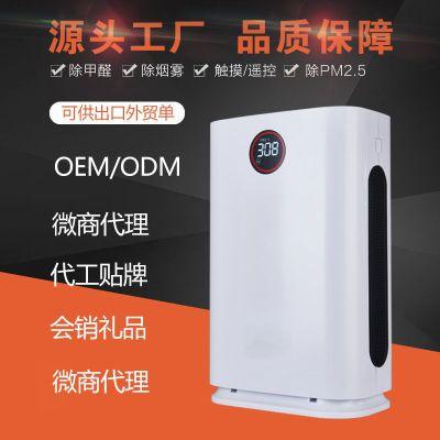 厂家直销负离子空气净化器 家用oem批发带PM2.5礼品会销拓客赠送
