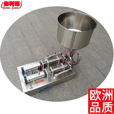 江阴搅拌型式械家用小型江苏江西液体灌装机简易胶水自动 利柒