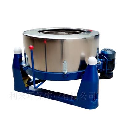 厂家直销加订做蔬菜脱水机 五金脱油离心机 运转平稳无振动