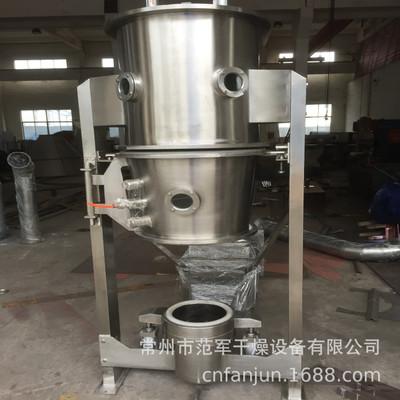 范军干燥厂家直销阿特拉津制粒机 旋流流化床制粒包衣机