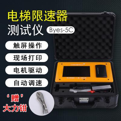 便携式电梯限速器测试仪限速器校验仪电梯速度测试仪电钻式限速器