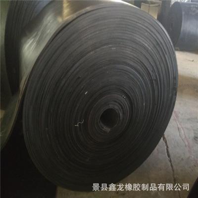 耐磨传输带强力尼龙挡边输送带 耐高温环形橡胶工业输送带