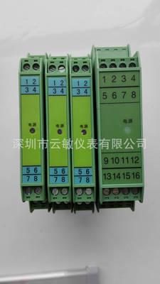 LC-GLA-2隔离安全栅  配电器  隔离器   变送器