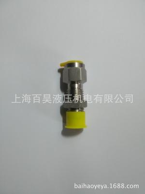 大量供应不锈钢隔板式压力表接头SMA20-G1/4-P-OR-SS