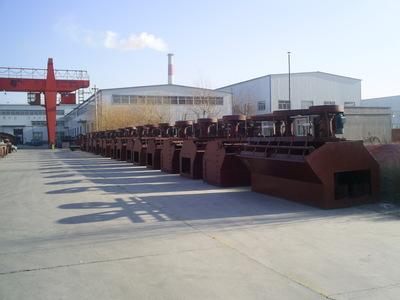 5A6A型SF型BF型镁矿金矿铅锌矿大型浮选机