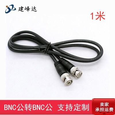 厂家直销监控BNC公对公视频线 1米视频跳线 实芯PE料编织同轴线