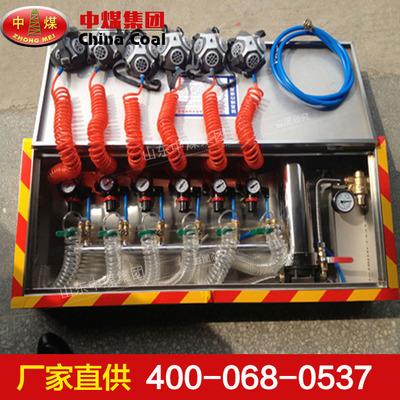 ZYJ压风供水自救装置供应商,ZYJ压风供水自救装置质量有保证