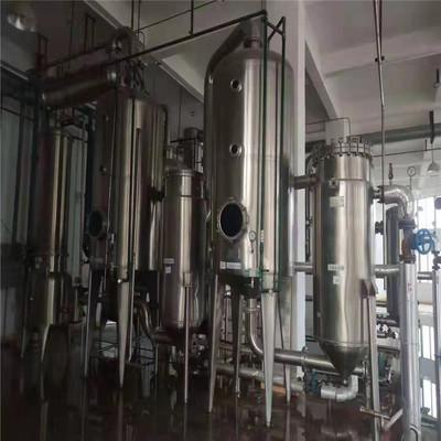 双效强制循环蒸发器 厢式干燥设备 滚筒烘干机