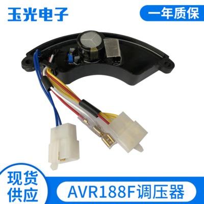 汽油发电机配件5KW-8/6.5KW调压器 AVR调节稳压器 188F调压器