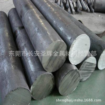 厂家直销HT250灰口铸铁棒 HT250铸铁板 定尺切割