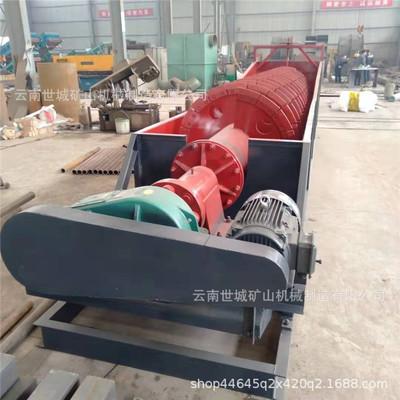 大型洗石机 槽式螺旋洗矿机 单螺旋分级洗石机 螺旋洗砂机