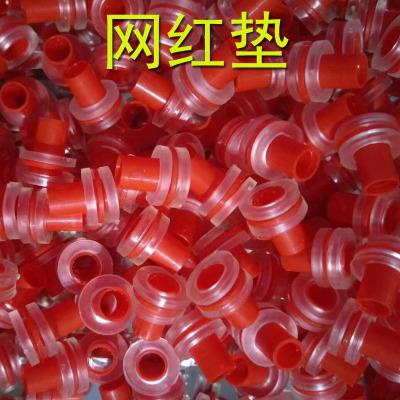 网红垫 免用生料带堵头内丝扣专用丝扣垫PPR接头防漏水防渗便捷