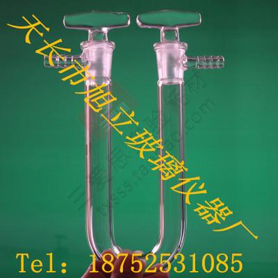 U形具支干燥管13*100 15*150 20*200 磨口具塞