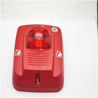 盛赛尔SYS-STR火灾光警报器警铃 安防配件