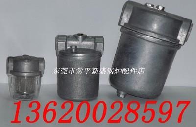 供应厂家直销油用全铝杯过滤器/小号大号全铝杯柴油过滤器2分-1寸