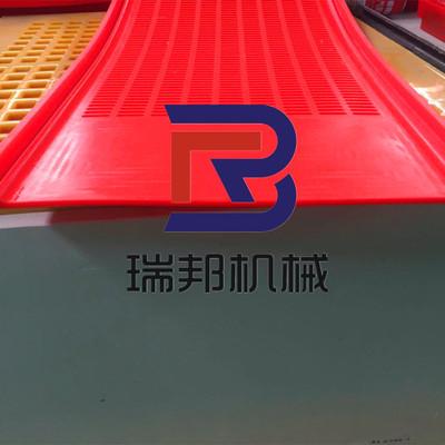 厂家特供聚氨酯弛张筛网聚氨酯高频筛网聚氨酯脱水筛板