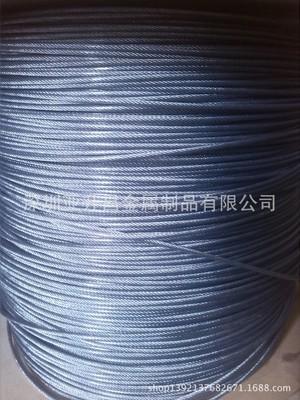 现货供应优质环保透明包胶不锈钢丝绳,镀锌PVC包胶钢丝绳