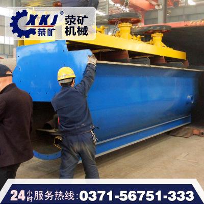 多槽混合式浮选机 XCF型低价浮选机 机械搅拌式金矿浮选机