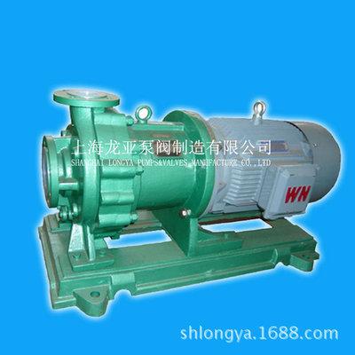 供应CQB50-32-200F(A)输送丙胺酸磁力泵 耐酸碱磁力泵