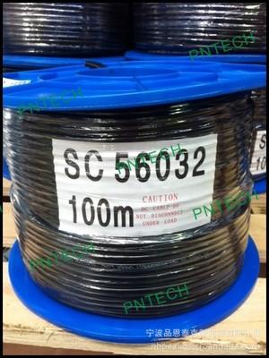 太阳能光伏电缆 16mm2/太阳能光伏发电汇流电缆盘装