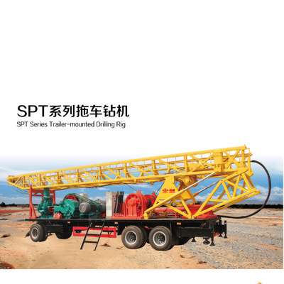 SPT 转盘回转式拖车钻机