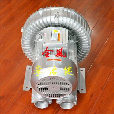机械及设备高压风机干燥设备旋涡高压气泵气流干燥设备旋涡式气泵