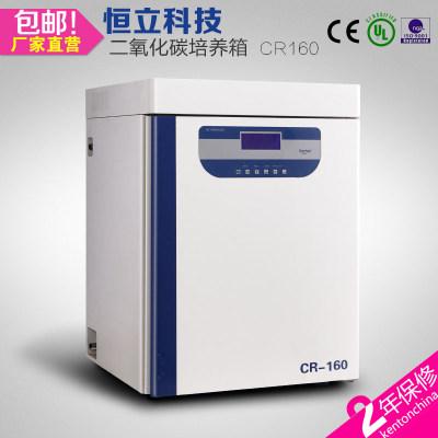 康恒二氧化碳培养箱CR-80实验室CO2厌氧细胞细菌霉菌培养箱微生物