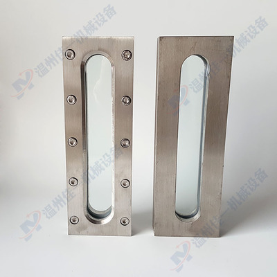 定做不锈钢方形焊接板式液位计 不锈钢储罐专用焊接玻璃板液位计