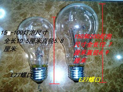耐电灯泡100W200高压220v 25/40/60W/普通瓦黄灯泡白炽灯泡黄光