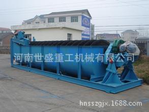 高堰式螺旋分级机 沉没式铜矿选矿分级机 单双螺旋分级机