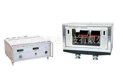 古埃型磁天平厂家直销 NJSL-CTP-II 古埃法测量顺磁和逆磁磁化率