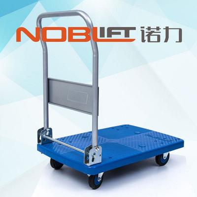 托盘静音乌龟面板500KG手推车小型蓝色折叠PLA-Y塑料平板工具车