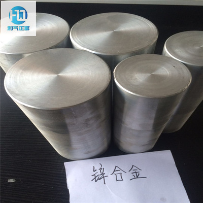 供应压铸锌合金ZA-8、ZA-12、ZA-27高铝锌基合金棒 99.99%高纯锌