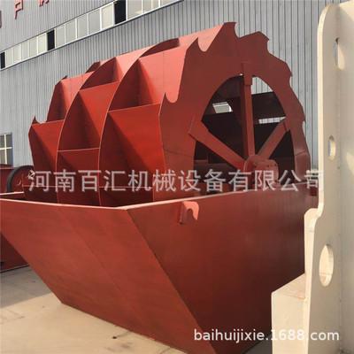 水轮分级洗沙筛沙生产线设备   矿山轮斗式洗砂机   叶轮式洗沙机