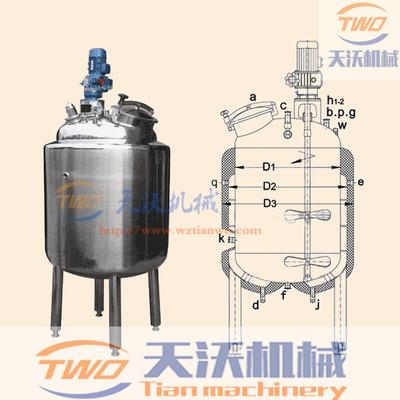 江西天沃精品磁力搅拌罐  不锈钢配料罐 净化医药混合设备