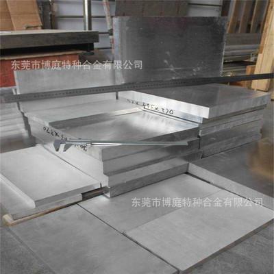 博庭直供ZK60镁合金板 AZ61A高强度镁合金板 镁棒材可零切