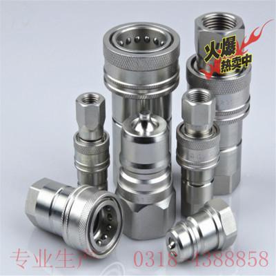 供应 KZE液压快速接头,KZF不锈钢开闭式液压快速接头