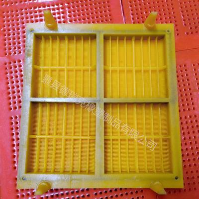 厂家直供 聚氨酯脱水筛板 各种孔型规格齐全 高效筛分 支持定制