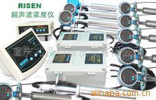 浓度仪,超声波浓度仪,在线式矿浆浓度测量,厂家直销