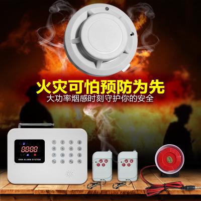 烟雾探测器大功率烟感无线烟雾报警器火灾报警系统报警器配件