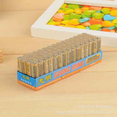 光明5号电池  4节装电池5号 一元地摊货源批发