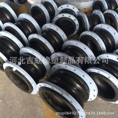 耐酸碱柔性橡胶软接头 单球体管道避震 耐高压水净化管路补偿器