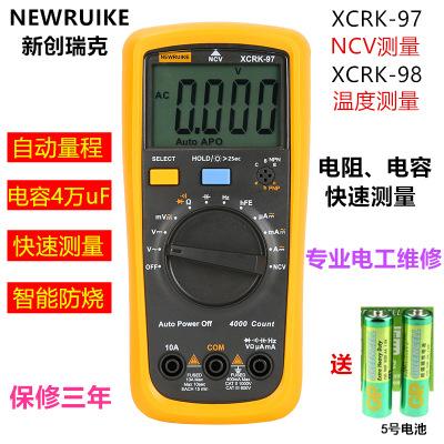 新创瑞克97/98高精度数字万用表快速测量防烧电容维修电工万能表