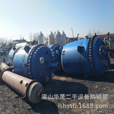 二手高压反应釜 搅拌搪瓷反应釜 二手2-10吨不锈钢电加热反应釜