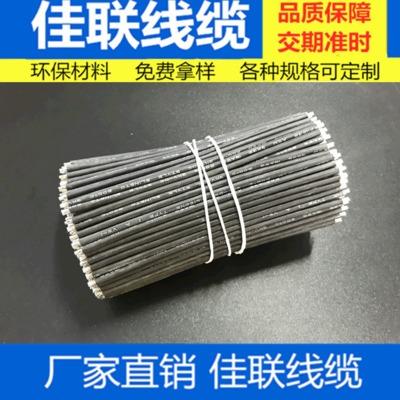 导线24号硅胶线100mm电子连接线定制电子线材耐高温3239硅胶导线
