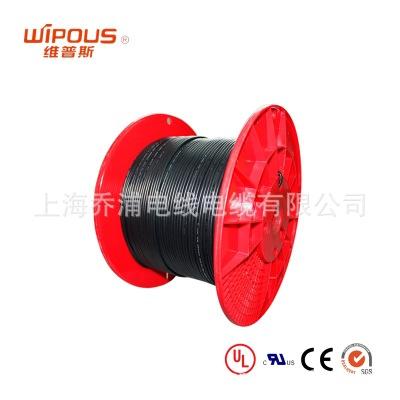 厂家定做 CE电子线 耐弯曲电缆 H07V-K 16mm2
