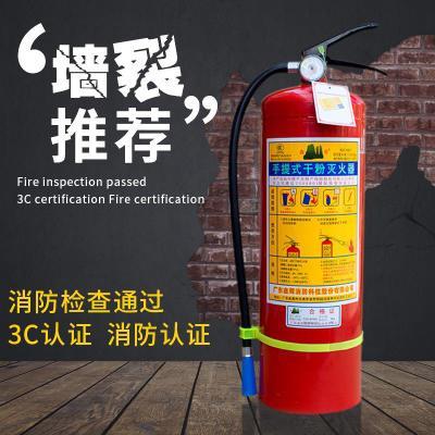 鑫安4kg干粉灭火器公司家用商用厂房1/2/3/5/8kg干粉灭火消防器材