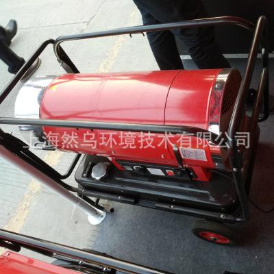 永备DHC40工业柴油燃油暖风机 鸡舍猪圈畜牧养殖保暖取暖器热风炉