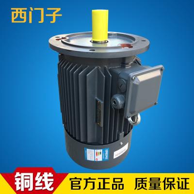 西门子贝得电机1TL0001低压三相异步电动机